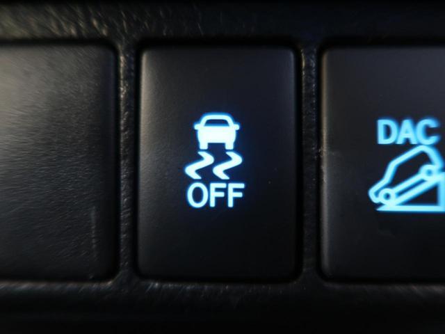 Z ブラックラリーエディション 後期型 4WD ワンオーナー 禁煙車 TRDフロントカバー プリクラッシュ クルーズコントロール 7型SDナビ フルセグTV ETC LEDヘッドライト バックカメラ リアフォグ 純正18インチアルミ(47枚目)