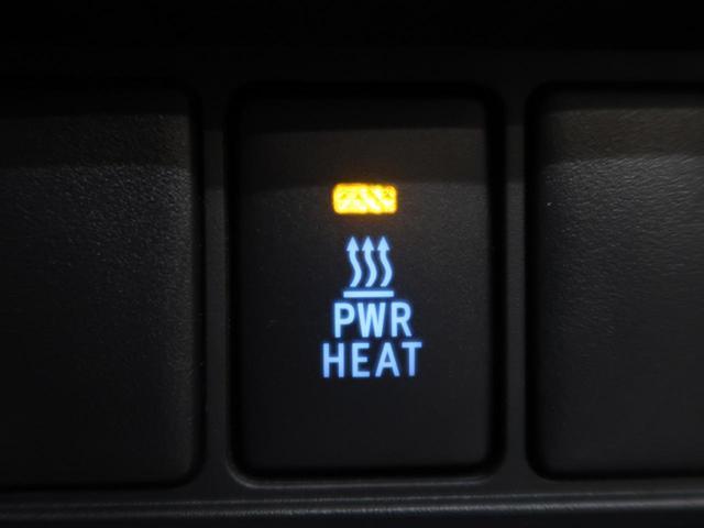 Z ブラックラリーエディション 後期型 4WD ワンオーナー 禁煙車 TRDフロントカバー プリクラッシュ クルーズコントロール 7型SDナビ フルセグTV ETC LEDヘッドライト バックカメラ リアフォグ 純正18インチアルミ(48枚目)