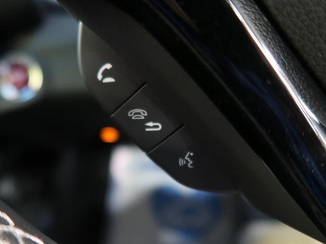 ハイブリッドZ・ホンダセンシング 禁煙車 純正7型ナビ フルセグTV バックカメラ クルーズコントロール LEDヘッドライト パドルシフト ルーフレール 黒ハーフレザーシート 純正17インチアルミ ETC スマートキー 電動格納ミラー(39枚目)