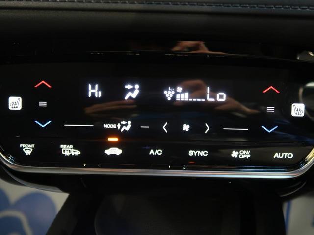 ハイブリッドZ・ホンダセンシング 禁煙車 純正7型ナビ フルセグTV バックカメラ クルーズコントロール LEDヘッドライト パドルシフト ルーフレール 黒ハーフレザーシート 純正17インチアルミ ETC スマートキー 電動格納ミラー(41枚目)