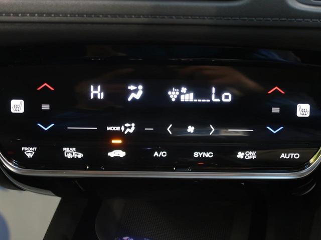 ハイブリッドZ・ホンダセンシング 禁煙車 純正7型ナビ フルセグTV バックカメラ クルーズコントロール LEDヘッドライト パドルシフト ルーフレール 黒ハーフレザーシート 純正17インチアルミ ETC スマートキー 電動格納ミラー(42枚目)