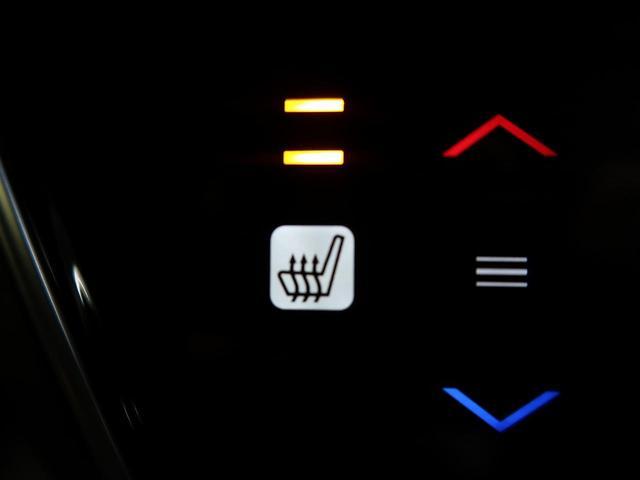 ハイブリッドZ・ホンダセンシング 禁煙車 純正7型ナビ フルセグTV バックカメラ クルーズコントロール LEDヘッドライト パドルシフト ルーフレール 黒ハーフレザーシート 純正17インチアルミ ETC スマートキー 電動格納ミラー(43枚目)