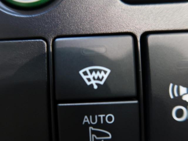 ハイブリッドZ・ホンダセンシング 禁煙車 純正7型ナビ フルセグTV バックカメラ クルーズコントロール LEDヘッドライト パドルシフト ルーフレール 黒ハーフレザーシート 純正17インチアルミ ETC スマートキー 電動格納ミラー(47枚目)