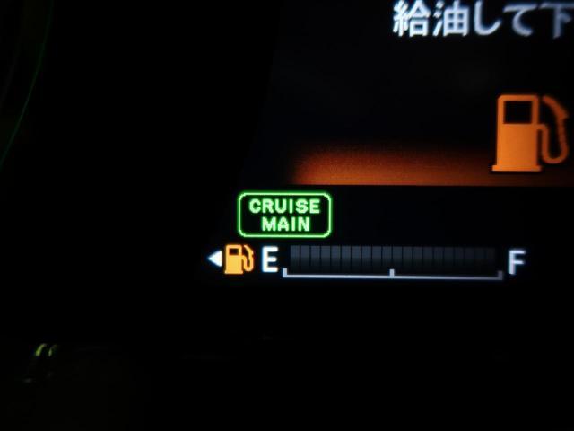 ハイブリッドZ・ホンダセンシング 禁煙車 純正7型ナビ フルセグTV バックカメラ クルーズコントロール LEDヘッドライト パドルシフト ルーフレール 黒ハーフレザーシート 純正17インチアルミ ETC スマートキー 電動格納ミラー(50枚目)