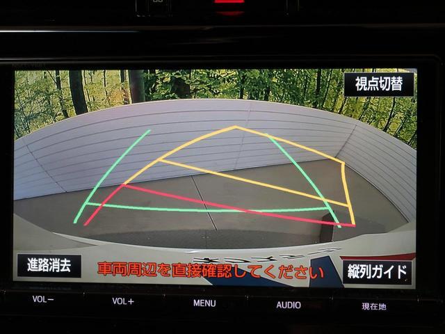 プレミアム 禁煙車 ワンオーナー 純正9型ナビ セーフティーセンス レーダークルーズコントロール クリアランスソナー フルセグTV バックカメラ ETC2.0 LEDヘッドライト 黒ハーフレザーシート 電動リア(4枚目)