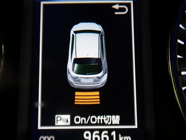 プレミアム 禁煙車 ワンオーナー 純正9型ナビ セーフティーセンス レーダークルーズコントロール クリアランスソナー フルセグTV バックカメラ ETC2.0 LEDヘッドライト 黒ハーフレザーシート 電動リア(6枚目)