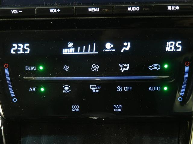 プレミアム 禁煙車 ワンオーナー 純正9型ナビ セーフティーセンス レーダークルーズコントロール クリアランスソナー フルセグTV バックカメラ ETC2.0 LEDヘッドライト 黒ハーフレザーシート 電動リア(7枚目)