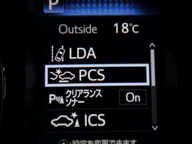 プレミアム 禁煙車 ワンオーナー 純正9型ナビ セーフティーセンス レーダークルーズコントロール クリアランスソナー フルセグTV バックカメラ ETC2.0 LEDヘッドライト 黒ハーフレザーシート 電動リア(8枚目)