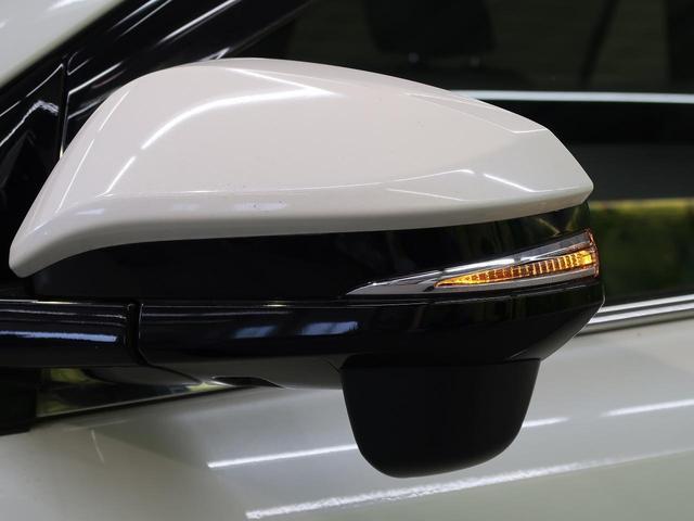 プレミアム 禁煙車 ワンオーナー 純正9型ナビ セーフティーセンス レーダークルーズコントロール クリアランスソナー フルセグTV バックカメラ ETC2.0 LEDヘッドライト 黒ハーフレザーシート 電動リア(31枚目)