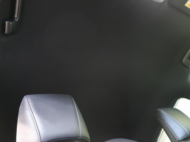 プレミアム 禁煙車 ワンオーナー 純正9型ナビ セーフティーセンス レーダークルーズコントロール クリアランスソナー フルセグTV バックカメラ ETC2.0 LEDヘッドライト 黒ハーフレザーシート 電動リア(32枚目)