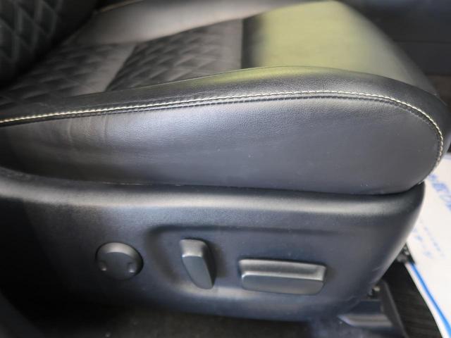プレミアム 禁煙車 ワンオーナー 純正9型ナビ セーフティーセンス レーダークルーズコントロール クリアランスソナー フルセグTV バックカメラ ETC2.0 LEDヘッドライト 黒ハーフレザーシート 電動リア(35枚目)