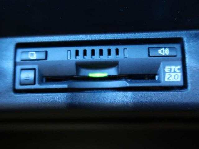 プレミアム 禁煙車 ワンオーナー 純正9型ナビ セーフティーセンス レーダークルーズコントロール クリアランスソナー フルセグTV バックカメラ ETC2.0 LEDヘッドライト 黒ハーフレザーシート 電動リア(37枚目)