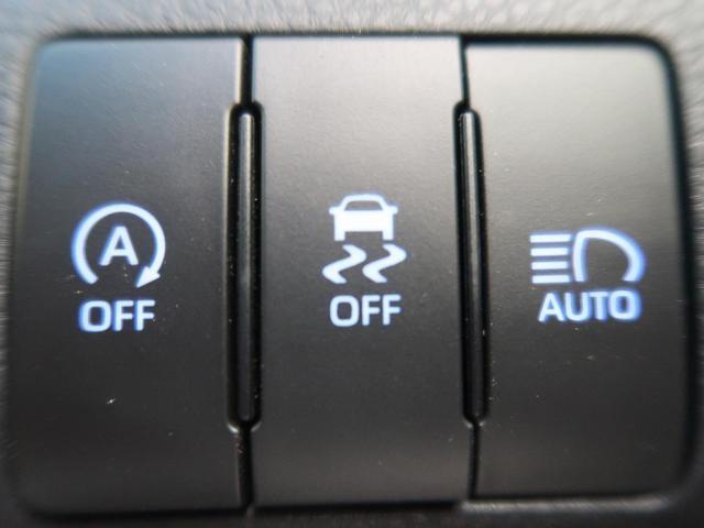 プレミアム 禁煙車 ワンオーナー 純正9型ナビ セーフティーセンス レーダークルーズコントロール クリアランスソナー フルセグTV バックカメラ ETC2.0 LEDヘッドライト 黒ハーフレザーシート 電動リア(39枚目)