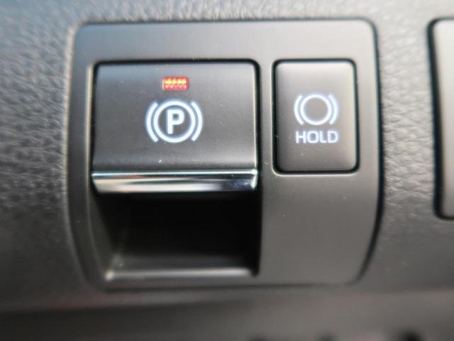 プレミアム 禁煙車 ワンオーナー 純正9型ナビ セーフティーセンス レーダークルーズコントロール クリアランスソナー フルセグTV バックカメラ ETC2.0 LEDヘッドライト 黒ハーフレザーシート 電動リア(44枚目)