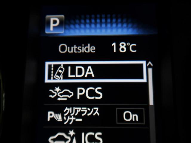 プレミアム 禁煙車 ワンオーナー 純正9型ナビ セーフティーセンス レーダークルーズコントロール クリアランスソナー フルセグTV バックカメラ ETC2.0 LEDヘッドライト 黒ハーフレザーシート 電動リア(50枚目)