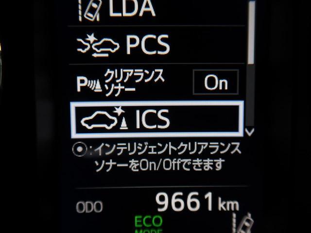 プレミアム 禁煙車 ワンオーナー 純正9型ナビ セーフティーセンス レーダークルーズコントロール クリアランスソナー フルセグTV バックカメラ ETC2.0 LEDヘッドライト 黒ハーフレザーシート 電動リア(52枚目)