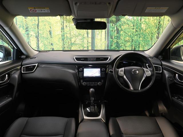 20X エマージェンシーブレーキパッケージ 禁煙車 4WD ワンオーナー エマージェンシーブレーキ メーカーナビ フルセグTV 全周囲カメラ コーナーセンサー ルーフレール クルーズコントロール LEDヘッドライト シートヒーター スマートキー(2枚目)