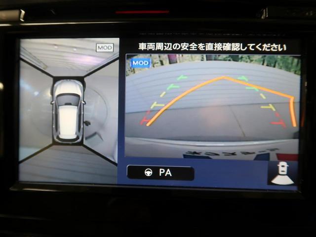 20X エマージェンシーブレーキパッケージ 禁煙車 4WD ワンオーナー エマージェンシーブレーキ メーカーナビ フルセグTV 全周囲カメラ コーナーセンサー ルーフレール クルーズコントロール LEDヘッドライト シートヒーター スマートキー(4枚目)