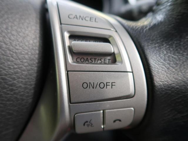 20X エマージェンシーブレーキパッケージ 禁煙車 4WD ワンオーナー エマージェンシーブレーキ メーカーナビ フルセグTV 全周囲カメラ コーナーセンサー ルーフレール クルーズコントロール LEDヘッドライト シートヒーター スマートキー(6枚目)