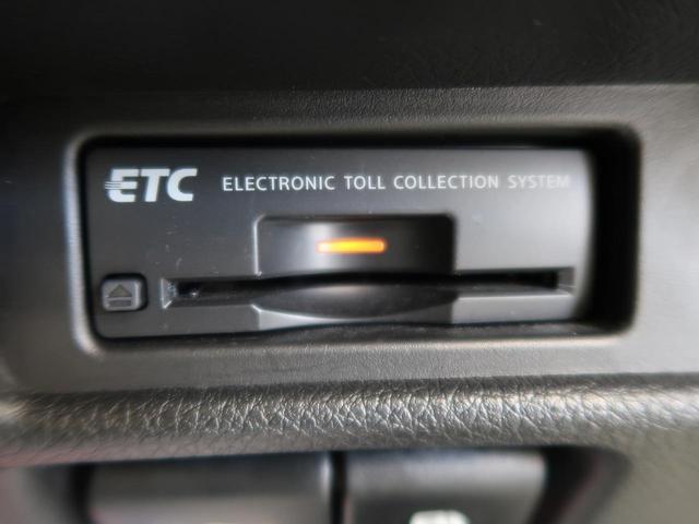20X エマージェンシーブレーキパッケージ 禁煙車 4WD ワンオーナー エマージェンシーブレーキ メーカーナビ フルセグTV 全周囲カメラ コーナーセンサー ルーフレール クルーズコントロール LEDヘッドライト シートヒーター スマートキー(7枚目)