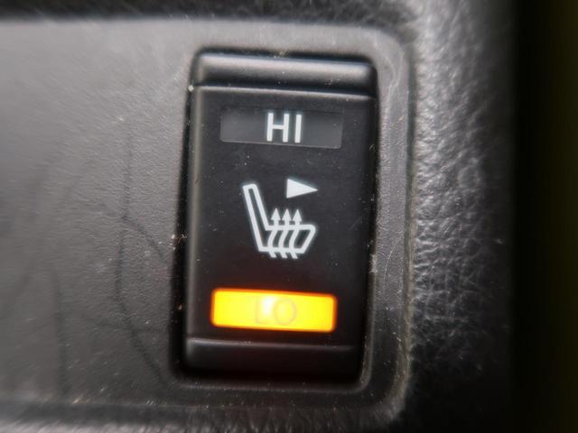 20X エマージェンシーブレーキパッケージ 禁煙車 4WD ワンオーナー エマージェンシーブレーキ メーカーナビ フルセグTV 全周囲カメラ コーナーセンサー ルーフレール クルーズコントロール LEDヘッドライト シートヒーター スマートキー(8枚目)