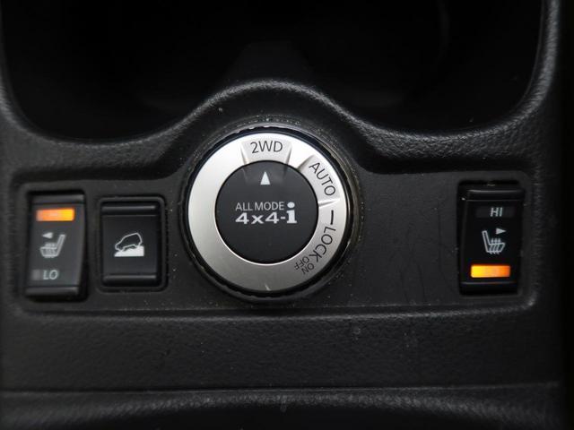 20X エマージェンシーブレーキパッケージ 禁煙車 4WD ワンオーナー エマージェンシーブレーキ メーカーナビ フルセグTV 全周囲カメラ コーナーセンサー ルーフレール クルーズコントロール LEDヘッドライト シートヒーター スマートキー(9枚目)