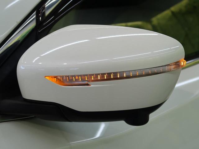 20X エマージェンシーブレーキパッケージ 禁煙車 4WD ワンオーナー エマージェンシーブレーキ メーカーナビ フルセグTV 全周囲カメラ コーナーセンサー ルーフレール クルーズコントロール LEDヘッドライト シートヒーター スマートキー(10枚目)