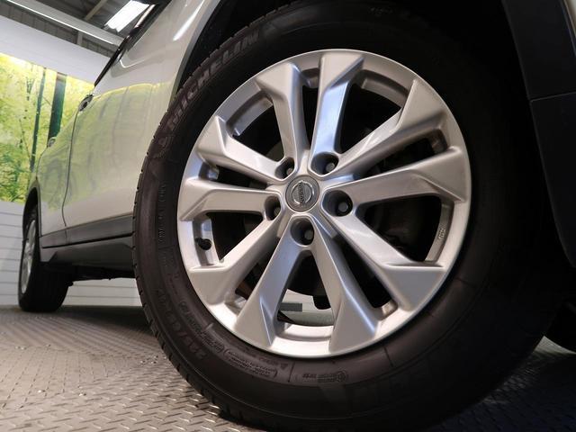 20X エマージェンシーブレーキパッケージ 禁煙車 4WD ワンオーナー エマージェンシーブレーキ メーカーナビ フルセグTV 全周囲カメラ コーナーセンサー ルーフレール クルーズコントロール LEDヘッドライト シートヒーター スマートキー(20枚目)