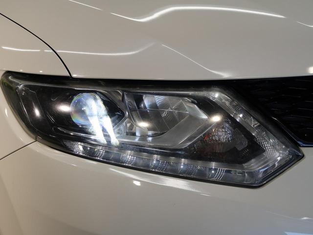 20X エマージェンシーブレーキパッケージ 禁煙車 4WD ワンオーナー エマージェンシーブレーキ メーカーナビ フルセグTV 全周囲カメラ コーナーセンサー ルーフレール クルーズコントロール LEDヘッドライト シートヒーター スマートキー(27枚目)