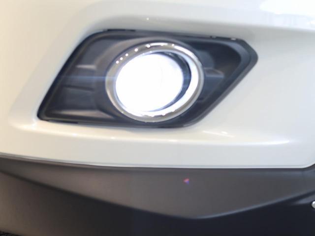 20X エマージェンシーブレーキパッケージ 禁煙車 4WD ワンオーナー エマージェンシーブレーキ メーカーナビ フルセグTV 全周囲カメラ コーナーセンサー ルーフレール クルーズコントロール LEDヘッドライト シートヒーター スマートキー(28枚目)