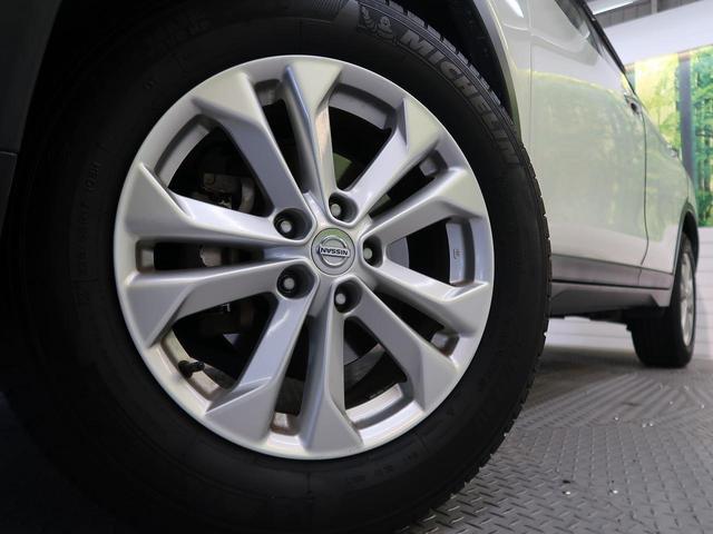 20X エマージェンシーブレーキパッケージ 禁煙車 4WD ワンオーナー エマージェンシーブレーキ メーカーナビ フルセグTV 全周囲カメラ コーナーセンサー ルーフレール クルーズコントロール LEDヘッドライト シートヒーター スマートキー(32枚目)