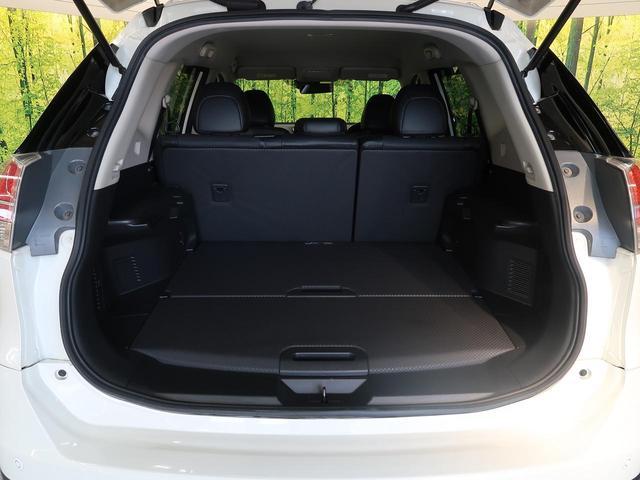 20X エマージェンシーブレーキパッケージ 禁煙車 4WD ワンオーナー エマージェンシーブレーキ メーカーナビ フルセグTV 全周囲カメラ コーナーセンサー ルーフレール クルーズコントロール LEDヘッドライト シートヒーター スマートキー(34枚目)