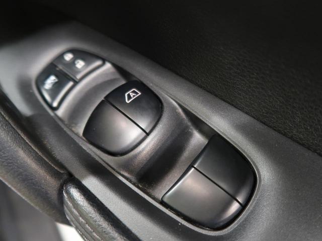 20X エマージェンシーブレーキパッケージ 禁煙車 4WD ワンオーナー エマージェンシーブレーキ メーカーナビ フルセグTV 全周囲カメラ コーナーセンサー ルーフレール クルーズコントロール LEDヘッドライト シートヒーター スマートキー(36枚目)