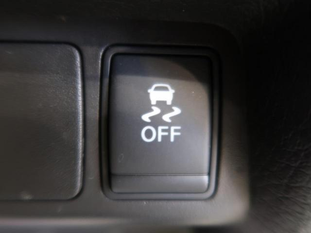20X エマージェンシーブレーキパッケージ 禁煙車 4WD ワンオーナー エマージェンシーブレーキ メーカーナビ フルセグTV 全周囲カメラ コーナーセンサー ルーフレール クルーズコントロール LEDヘッドライト シートヒーター スマートキー(37枚目)