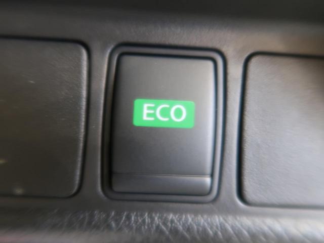 20X エマージェンシーブレーキパッケージ 禁煙車 4WD ワンオーナー エマージェンシーブレーキ メーカーナビ フルセグTV 全周囲カメラ コーナーセンサー ルーフレール クルーズコントロール LEDヘッドライト シートヒーター スマートキー(38枚目)