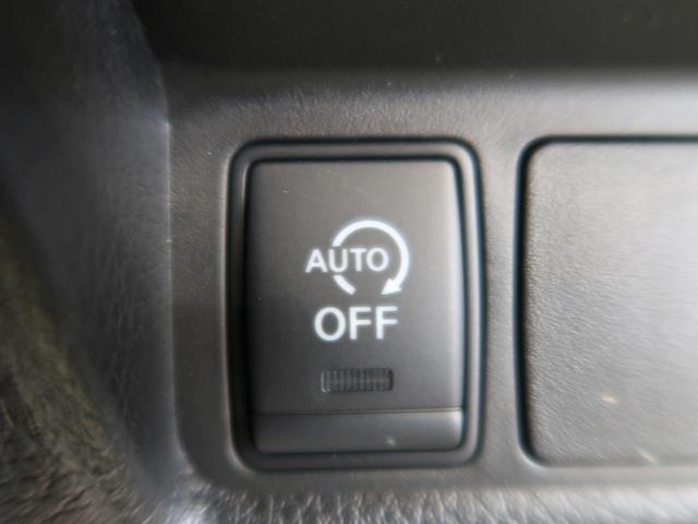 20X エマージェンシーブレーキパッケージ 禁煙車 4WD ワンオーナー エマージェンシーブレーキ メーカーナビ フルセグTV 全周囲カメラ コーナーセンサー ルーフレール クルーズコントロール LEDヘッドライト シートヒーター スマートキー(39枚目)