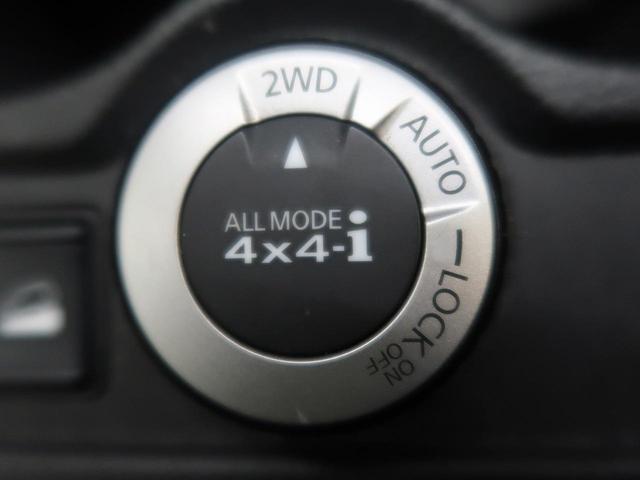 20X エマージェンシーブレーキパッケージ 禁煙車 4WD ワンオーナー エマージェンシーブレーキ メーカーナビ フルセグTV 全周囲カメラ コーナーセンサー ルーフレール クルーズコントロール LEDヘッドライト シートヒーター スマートキー(47枚目)