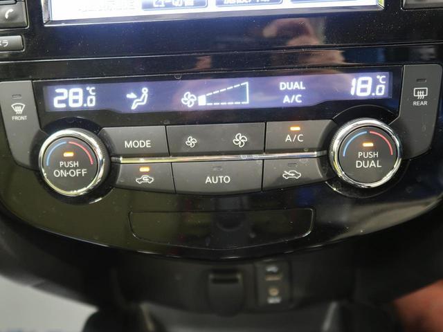 20X エマージェンシーブレーキパッケージ 禁煙車 4WD ワンオーナー エマージェンシーブレーキ メーカーナビ フルセグTV 全周囲カメラ コーナーセンサー ルーフレール クルーズコントロール LEDヘッドライト シートヒーター スマートキー(49枚目)