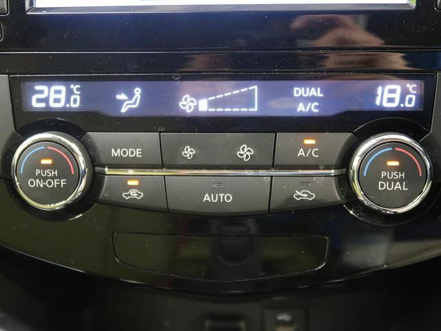 20X エマージェンシーブレーキパッケージ 禁煙車 4WD ワンオーナー エマージェンシーブレーキ メーカーナビ フルセグTV 全周囲カメラ コーナーセンサー ルーフレール クルーズコントロール LEDヘッドライト シートヒーター スマートキー(50枚目)