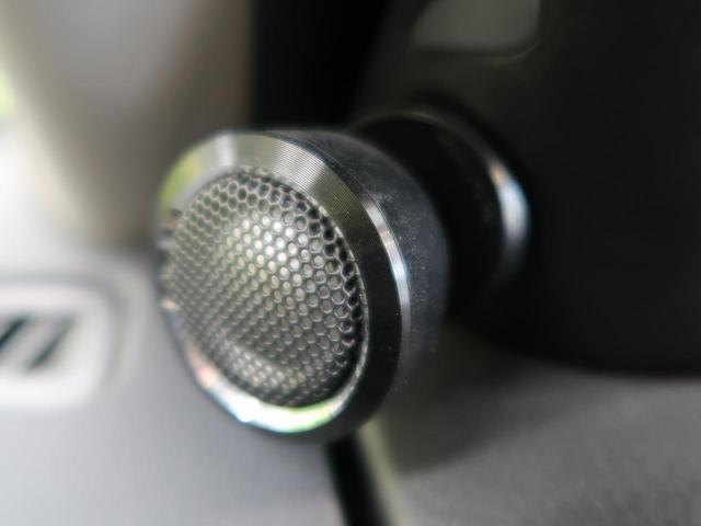 20X エマージェンシーブレーキパッケージ 禁煙車 4WD ワンオーナー エマージェンシーブレーキ メーカーナビ フルセグTV 全周囲カメラ コーナーセンサー ルーフレール クルーズコントロール LEDヘッドライト シートヒーター スマートキー(51枚目)