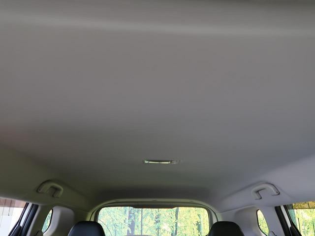 20X エマージェンシーブレーキパッケージ 禁煙車 4WD ワンオーナー エマージェンシーブレーキ メーカーナビ フルセグTV 全周囲カメラ コーナーセンサー ルーフレール クルーズコントロール LEDヘッドライト シートヒーター スマートキー(52枚目)