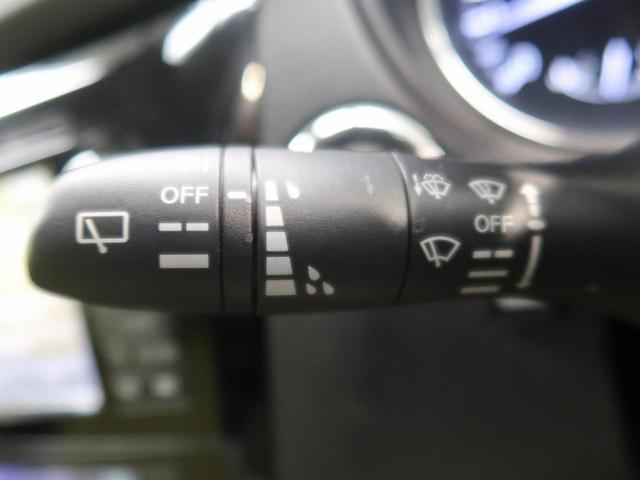20X エマージェンシーブレーキパッケージ 禁煙車 4WD ワンオーナー エマージェンシーブレーキ メーカーナビ フルセグTV 全周囲カメラ コーナーセンサー ルーフレール クルーズコントロール LEDヘッドライト シートヒーター スマートキー(54枚目)