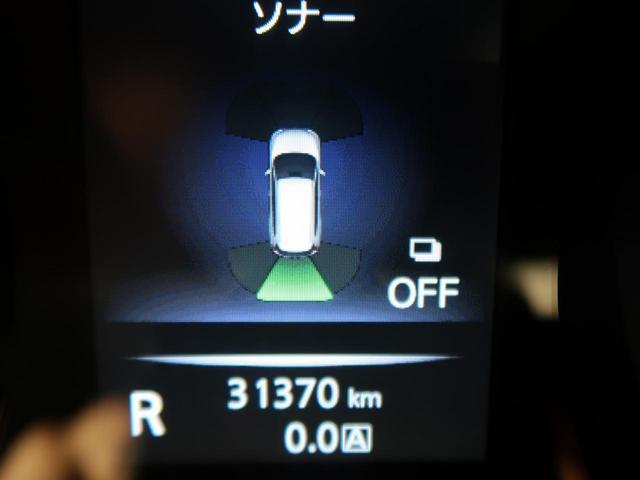 20X エマージェンシーブレーキパッケージ 禁煙車 4WD ワンオーナー エマージェンシーブレーキ メーカーナビ フルセグTV 全周囲カメラ コーナーセンサー ルーフレール クルーズコントロール LEDヘッドライト シートヒーター スマートキー(56枚目)