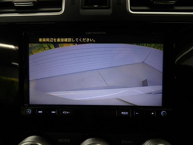 X-ブレイク 禁煙車 4WD アイサイト 純正7型SDナビ フルセグTV レーダークルーズコントロール ルーフレール LEDヘッドライト バックカメラ 全席シートヒーター パワーシート リアフォグ レーンアシスト(4枚目)