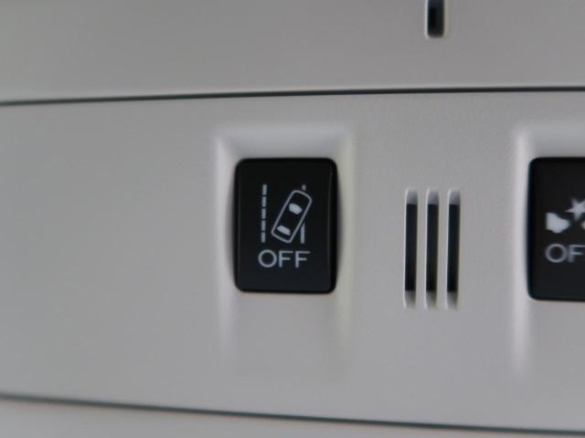 X-ブレイク 禁煙車 4WD アイサイト 純正7型SDナビ フルセグTV レーダークルーズコントロール ルーフレール LEDヘッドライト バックカメラ 全席シートヒーター パワーシート リアフォグ レーンアシスト(6枚目)