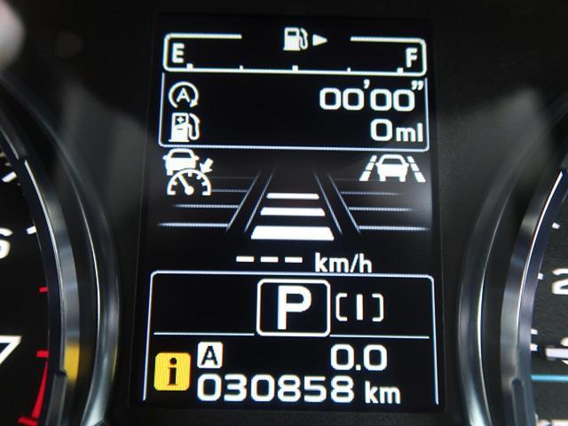 X-ブレイク 禁煙車 4WD アイサイト 純正7型SDナビ フルセグTV レーダークルーズコントロール ルーフレール LEDヘッドライト バックカメラ 全席シートヒーター パワーシート リアフォグ レーンアシスト(7枚目)