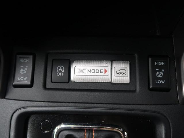 X-ブレイク 禁煙車 4WD アイサイト 純正7型SDナビ フルセグTV レーダークルーズコントロール ルーフレール LEDヘッドライト バックカメラ 全席シートヒーター パワーシート リアフォグ レーンアシスト(8枚目)