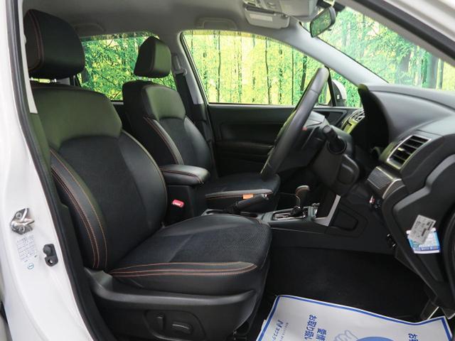 X-ブレイク 禁煙車 4WD アイサイト 純正7型SDナビ フルセグTV レーダークルーズコントロール ルーフレール LEDヘッドライト バックカメラ 全席シートヒーター パワーシート リアフォグ レーンアシスト(11枚目)