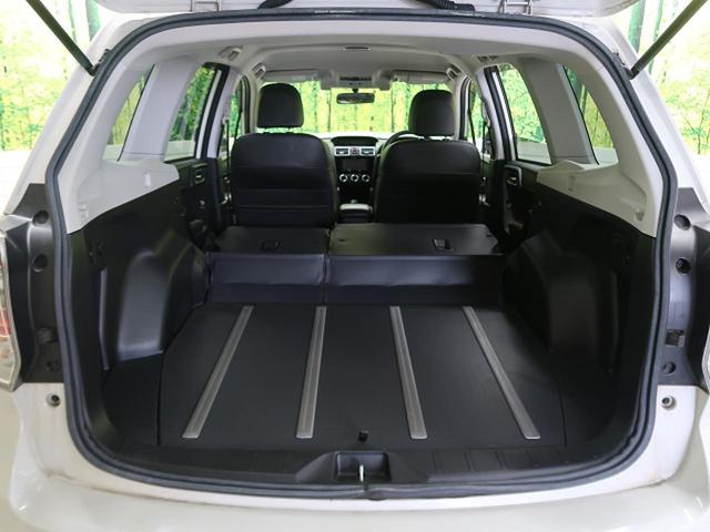 X-ブレイク 禁煙車 4WD アイサイト 純正7型SDナビ フルセグTV レーダークルーズコントロール ルーフレール LEDヘッドライト バックカメラ 全席シートヒーター パワーシート リアフォグ レーンアシスト(14枚目)