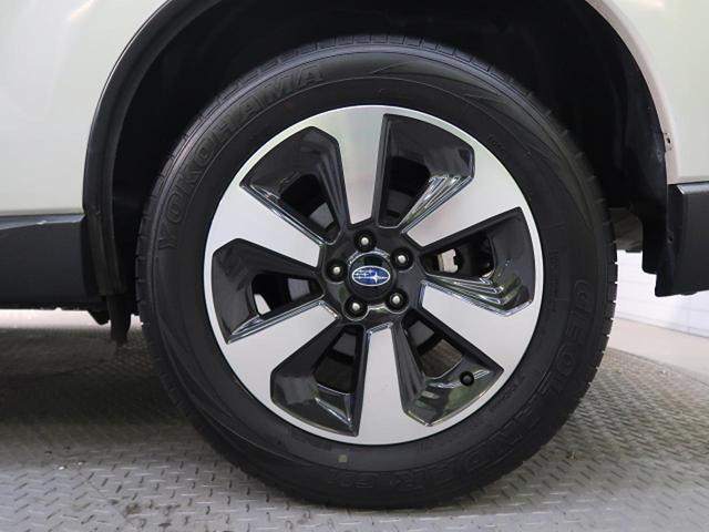 X-ブレイク 禁煙車 4WD アイサイト 純正7型SDナビ フルセグTV レーダークルーズコントロール ルーフレール LEDヘッドライト バックカメラ 全席シートヒーター パワーシート リアフォグ レーンアシスト(21枚目)